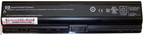 hp-recall-battery.jpg