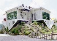 upside-down-house.jpg