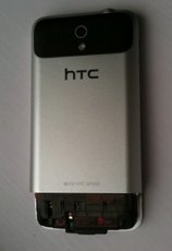 htc-legend-battery-cover-ii.jpg