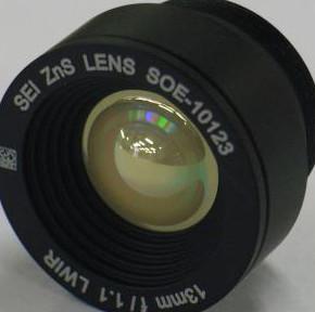 15jan14ZnS 13mm 290
