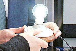 Graphene Lighting LED lightbulbAC