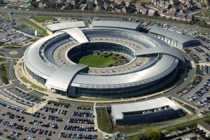 aerial photograph of GCHQ main building
