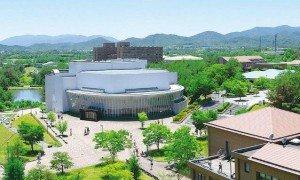 Hiroshima University - ISSCC: CMOS chip for 300GHz wireless