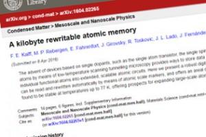 Cornell memory