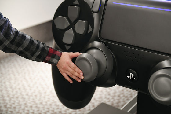 Giant PS4 controller