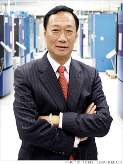 Image result for donald Trump terry gou