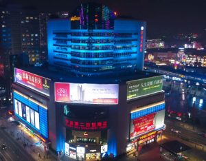 philips-lighting-illuminates-ningbo-zhongshan-road.jpg