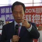 Gou loses presidential primary