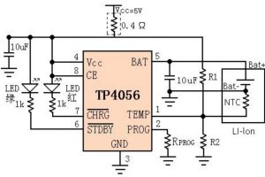 TMC2209 - a part number you are going to hear more about in