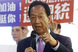 Taiwan loses its Trump